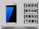 三星 GALAXY S7(G9308/移