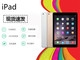 苹果 iPad Air 2(128GB/W
